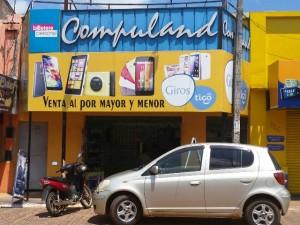 Compuland (1)