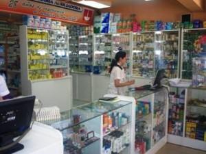 Farmacia Ma Auxiliadora 004