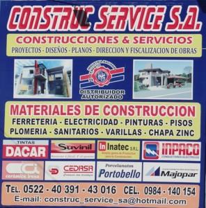 construc_center (31)