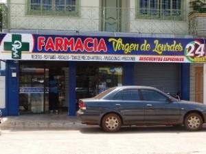 farmacia_virgen_de_lourdes (2)
