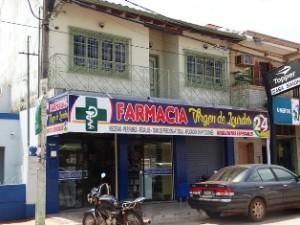 farmacia_virgen_de_lourdes (3)