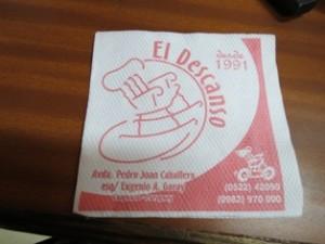 pizzeria_el_descanso (4)